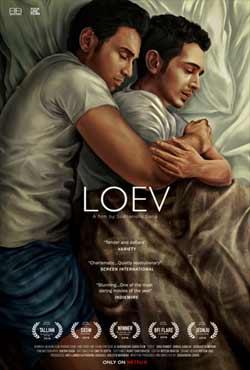 Loev 2015 English Movie Download WEB HD 720P at movies500.me