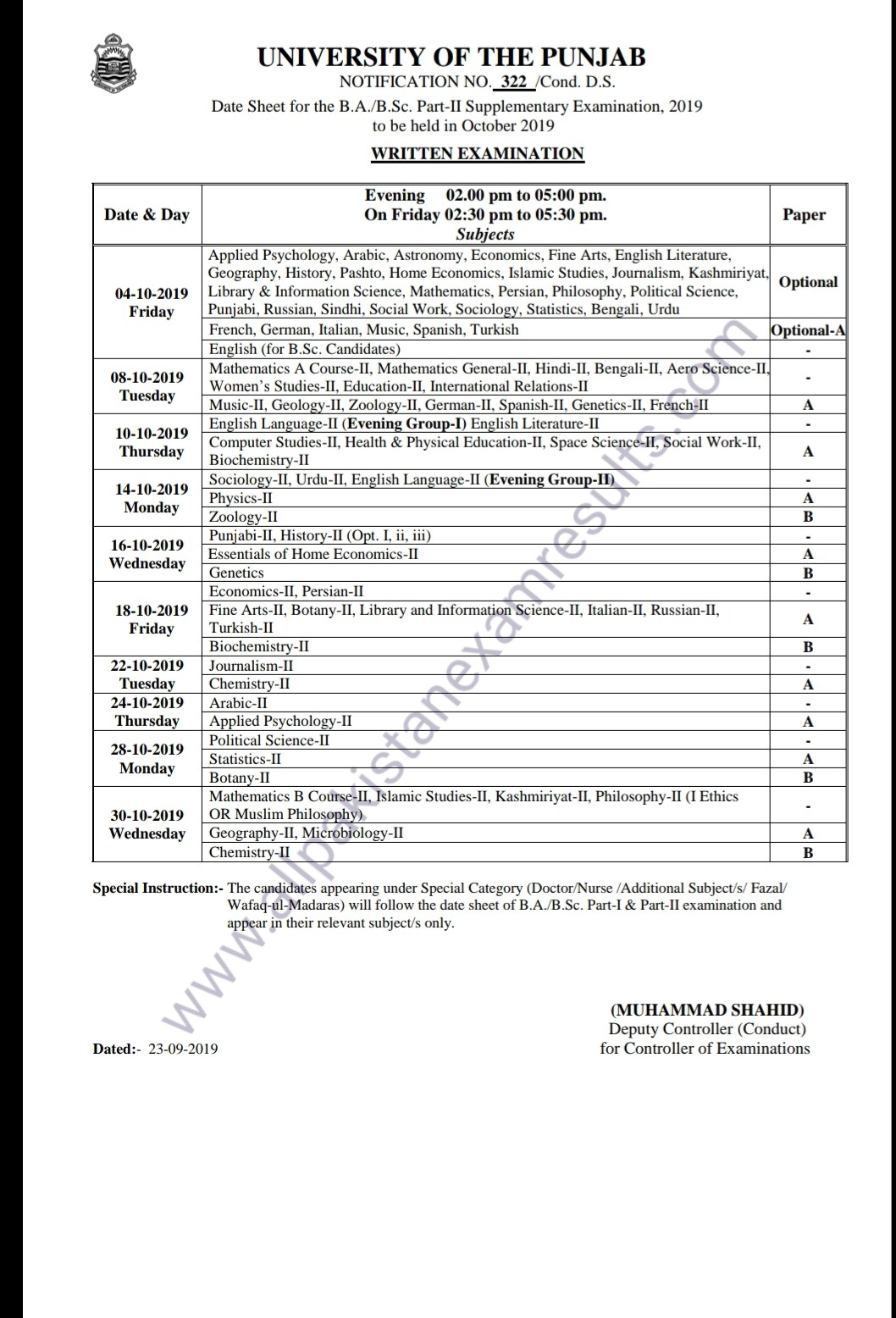 Date Sheet B.A Supplementary Part 2 PU Lahore 2019