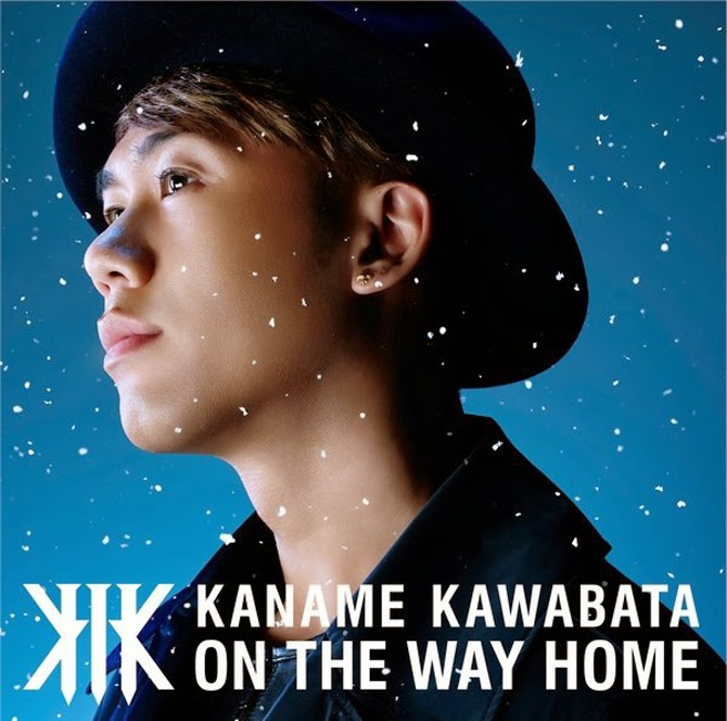 Kaname Kawabata - On the way home | Random J Pop