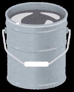 ペール缶のイラスト(オイル入り)