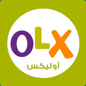 تحميل تطبيق أوليكس ارابيا للتسوق اون لاين للاندرويد OLX Arabia