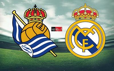 مشاهدة مباراة ريال مدريد وريال سوسيداد بث مباشر اليوم 21-6-2020