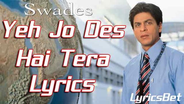 Yeh Jo Des Hai Tera Lyrics