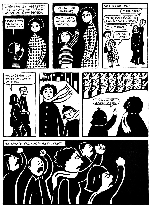 Read Chapter 5 - The Letter, page 36, from Marjane Satrapi's Persepolis 1 - The Story of a Childhood