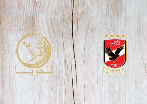 Al Duhail vs Al Ahly -Highlights 04 February 2021