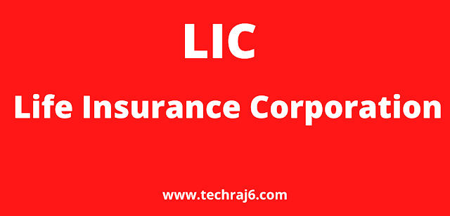 LIC full form, What is the full form of LIC