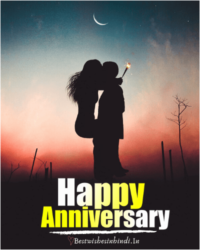 happy anniversary images free marriage anniversary wishes photos, happy anniversary images for whatsapp, happy anniversary wishes