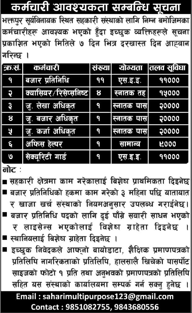 Sahari-Multipurpose-Cooperative-Vacancy-for-Various-Positions