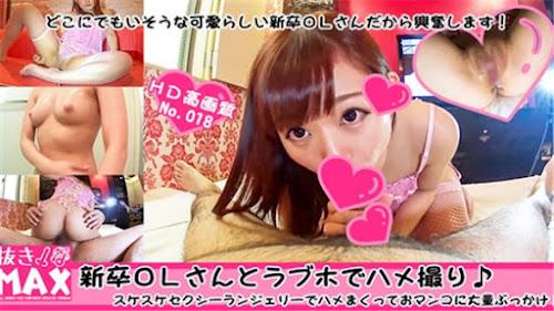 Tokyo_Hot_nukimax018_cover
