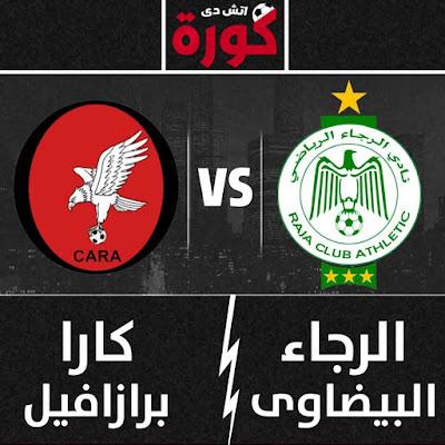 مباراة الرجاء المغربي