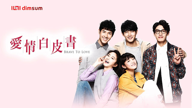 Download Drama Taiwan Brave To Love Batch Subtitle Indonesia