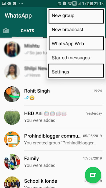 whatsapp kaise use karte hai