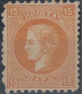 Serbia Milan I 15 Para