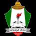 Plantel do Al-Wehdat SC 2019/2020