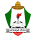 Plantilla de Jugadores del Al-Wehdat SC 2019/2020