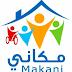 يعلن مركز في عمان - مشروع مكاني التابع لجمعية المركز الإسلامي - منظمة اليونيسف توفر الشاغر التالي