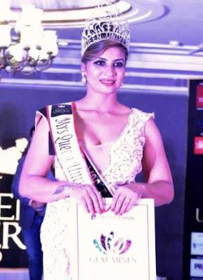 """Odia woman """"Pratima Panda"""" wins Mrs Queen Universe title"""