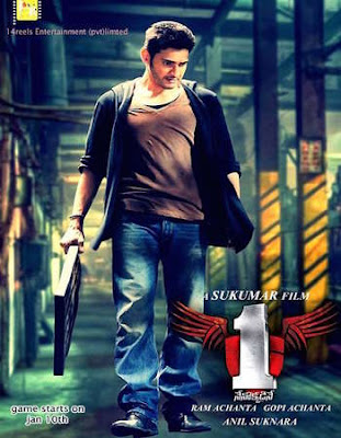 Poster Of 1 - Nenokkadine Full Movie in Hindi HD Free download Watch Online Telugu Movie 720P