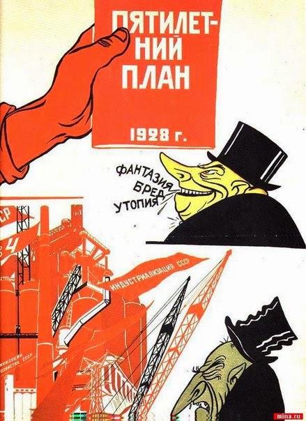 критика Стахановского движения
