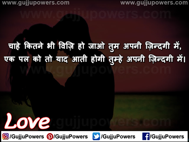 sad shayari status in urdu