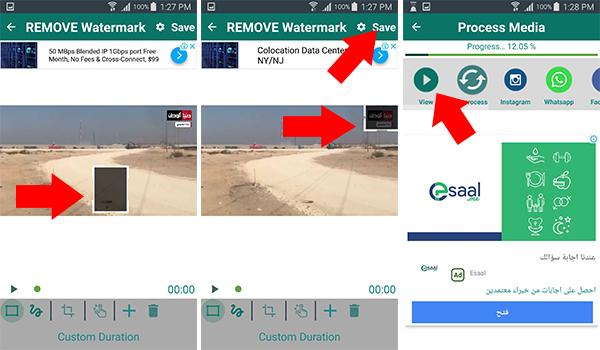 طريقة حذف العلامة المائية من الصور والفيديو من خلال تطبيق Remove & Add Watermark