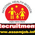 State Health Society, Assam Recruitment 2019- Hospital Coordinator (33 Posts)