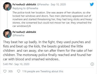 Moterway Incident