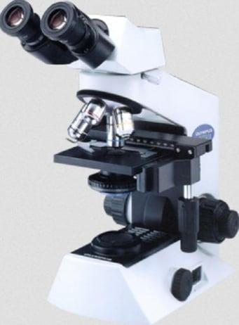 Olympus microscope cx21i price in india