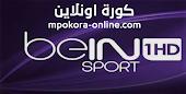 مشاهدة قناة بي ان سبورت 1 beIN Sports 1 HD live | - كورة اون لاين