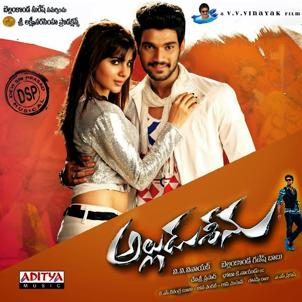 Alludu seenu movie download : James and the giant peach dvd 2010