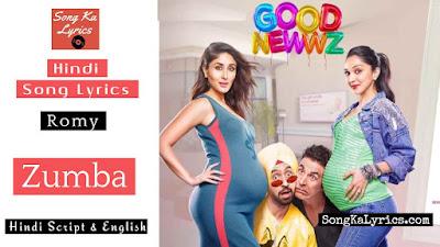 zumba-lyrics-romy-good-newz