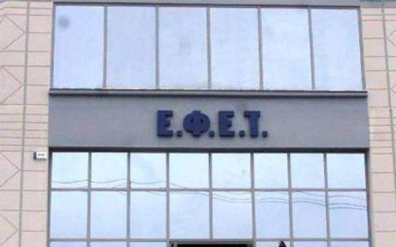 ΕΦΕΤ: Ανακαλεί κουλουράκια κανέλας και καπνιστό σολομό
