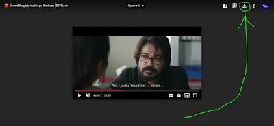 .রবিবার. বাংলা ফুল মুভি | .Robibaar. Full Hd Movie Watch