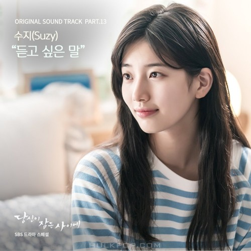 SUZY – While You Were Sleeping OST Part.13