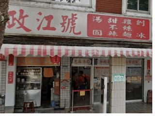 台北食神偷藏的庶民美食清單