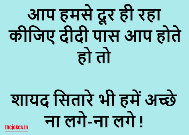 Shayari on life-Best life shayari-Life shayari in hindi