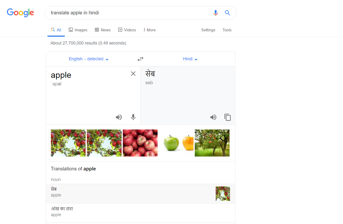 Good news for visual learners: Google now shows images along with translated words in search results for more context