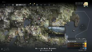 ゴーストリコンブレイクポイントのマップ画面
