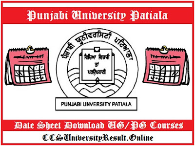 Punjabi University Patiala Date Sheet 2020