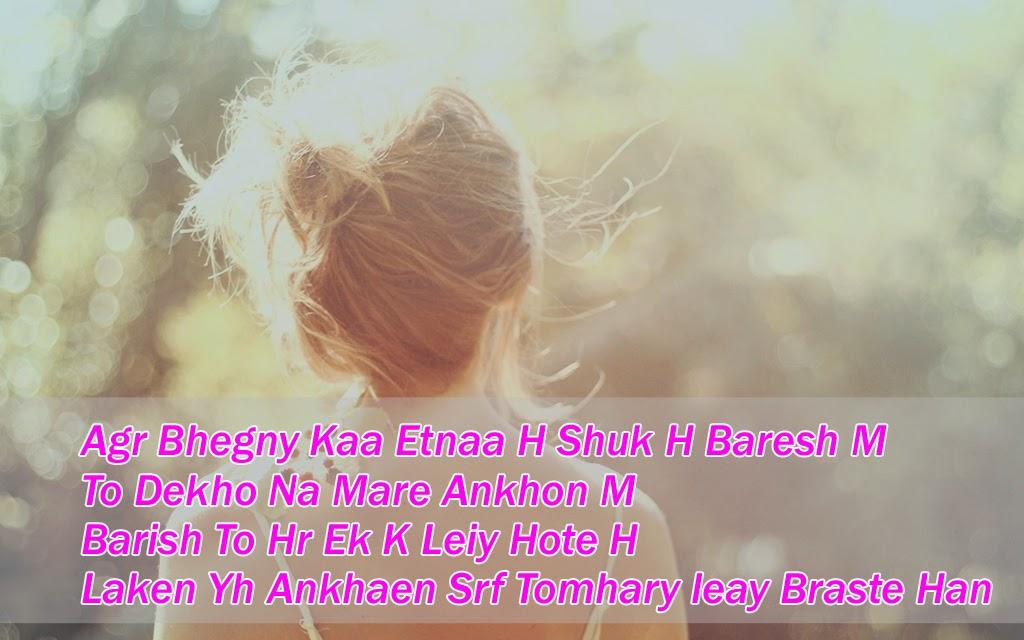 Love Shayari In Hindi  Words