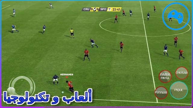 لعبة كرة القدم Fts
