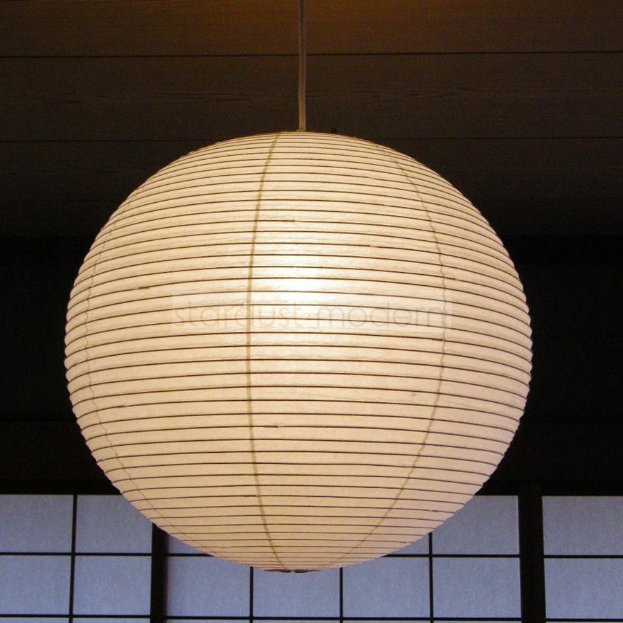 Akari Modern Japanese Round Paper Pendant Lamp Japan