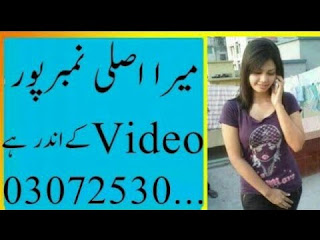 karachi girl whatsapp number 2018