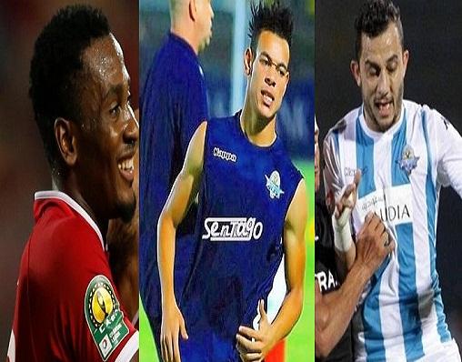 صفقة تبادلية : دونجا وايمن منصور فى الاهلى و اجى فى بيراميدز