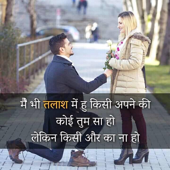 Heart Touching Dard E Ishq Shayari