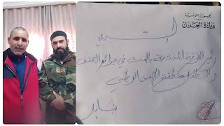 فرقة مكافحة الإرهاب تتحرك ضد نائب فيصل التبيني... بعد التفطن لإيواء مجموعة مشبوهة من السلفيين...