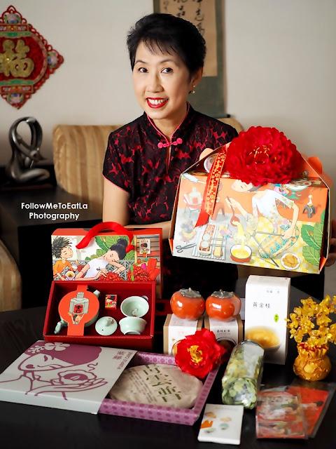 Auspicious Wishes Tea Gift Set @ RM 199.80