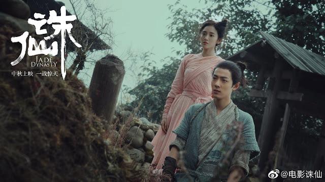 jade dynasty xiao zhan tang yixin
