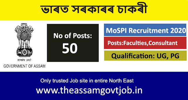 MoSPI Recruitment the assam govt job