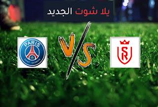 نتيجة مباراة باريس سان جيرمان وريمس اليوم الاحد 16-05-2021 الدوري الفرنسي